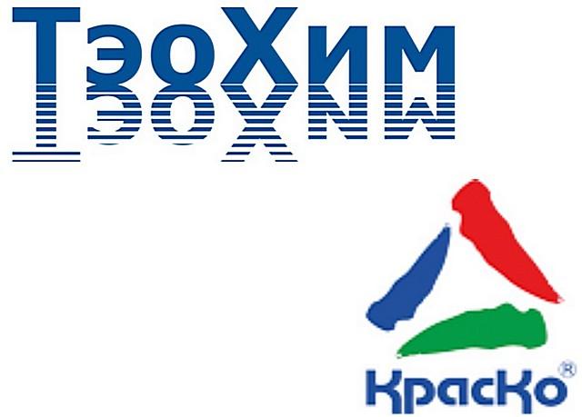Узнаваемые логотипы компаний
