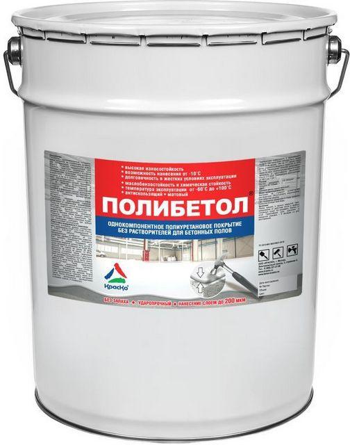 Краска «Полибетол» — образует высокопрочное полиуретановое покрытие бетонного пола