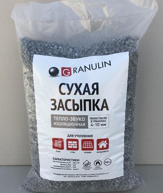 Вместо керамзита, может использоваться и засыпка из гранулированного пеностекла. Правда, это значительно дороже.