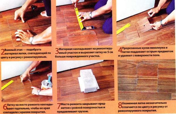 Этапы ремонта линолеума