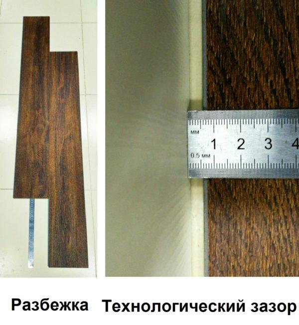 Как правильно укладывать плитку ПВХ на пол