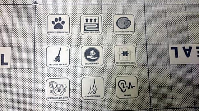 Пример значков, размещенных на обратной стороне полотна линолеума