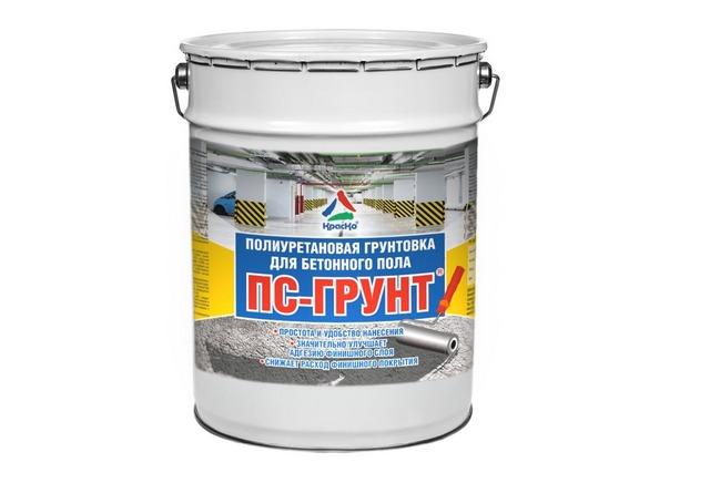 При ремонте бетонных полов лучше всего себя показывают полиуретановые грунтовки. Правда, они довольно дорогие.